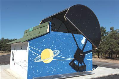 ataturk-universitesi-nin-ata50-teleskopu-yari-3964087_o